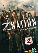 Zombių nacija (2 sezonas) (2015)