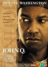 Džonas Q