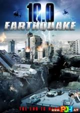 10 balų žemės drebėjimas