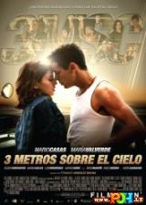 Trys metrai virš dangaus (2010)