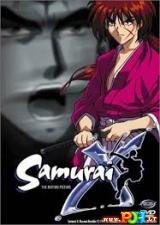 Samurai X: Rurouni Kenshin (1996)