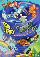Tomas ir Džeris svečiuose pas Ozo šalie