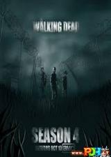 Vaikštantys numirėliai (4 Sezonas)