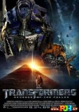 Transformeriai: nugalėtųjų kerštas