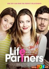 Gyvenimo partneriai