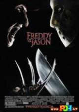 Fredis prieš Džeisoną