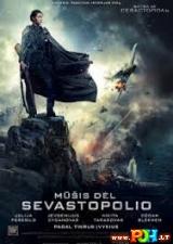Mūšis dėl Sevastopolio