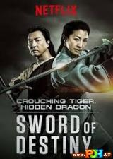 Sėlinantis tigras tūnantis drakonas 2 :Likimo kardas