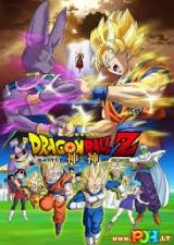 Drakonų Kova Z: Dievų mūšis (2013)