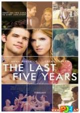Paskutinieji penkeri metai