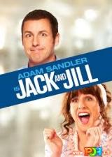 Džekas ir Džilė