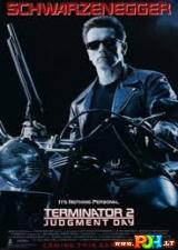 Terminatorius 2: paskutinio teismo diena