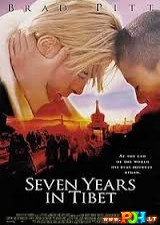 Septyneri metai Tibete (1997)