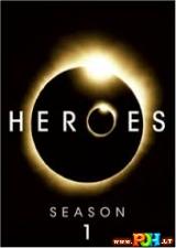 Herojai (1 Sezonas)