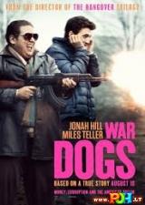 Karo šunys (2016)