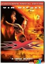 Trigubas X (2002)