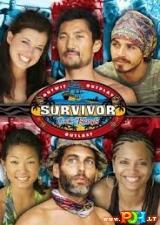 Išlikimas (13 Sezonas) (2006)