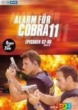 Kobra 11 (12 Sezonas)