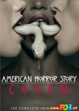 Amerikietiška siaubo istorija (3 Sezonas) (2013)