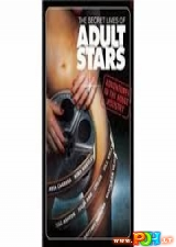 The Secret Lives Of Adult Stars (2004)