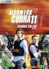 Kobra 11 (13 Sezonas)