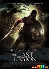 Paskutinis legionas (2007)