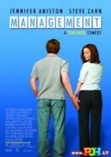 Vadybininkas (2008)