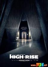 Aukšta klasė (2015)