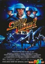 Žvaigždžių kariai 2: federacijos didvyris (2004)