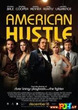 Amerikietiška afera (2013)