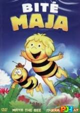 Bitė Maja (1975)