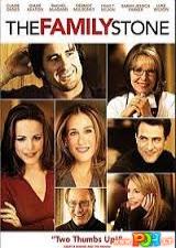 Sveika, sužadėtine (2005)