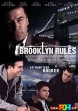 Bruklinas valdo! (2007)