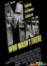 Žmogus, kurio nebuvo (2001)