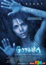 Gotika (2003)