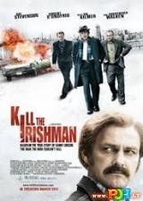 Nužudyti airį (2011)