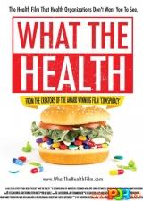 Kas per sveikata (2017)