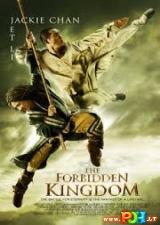 Uždrausta Karalystė (2008)
