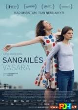 Sangailės vasara (2015)