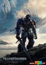Transformeriai: paskutinis riteris (2017)