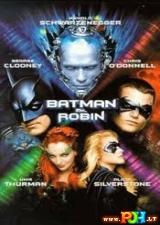 Betmenas ir Robinas