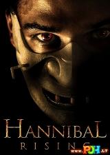 Hanibalas: pradžia (2007)