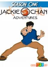 Džekio Čano nuotykiai (1 Sezonas) (2000)