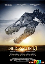 Dinozauras 13 (2014)