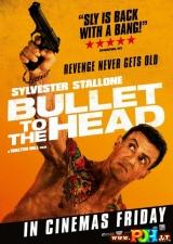 Kulka į galvą (2012)