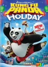 Kung Fu Pandos šventės (2010)