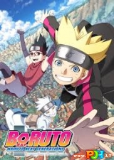 Boruto: Nauja Naruto karta (1 Sezonas) (2017)