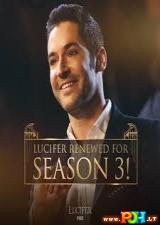 Liuciferis (3 Sezonas) (2017)