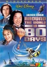 Aplink pasaulį per 80 dienų (2004)