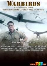 Karo paukščiai (2008)